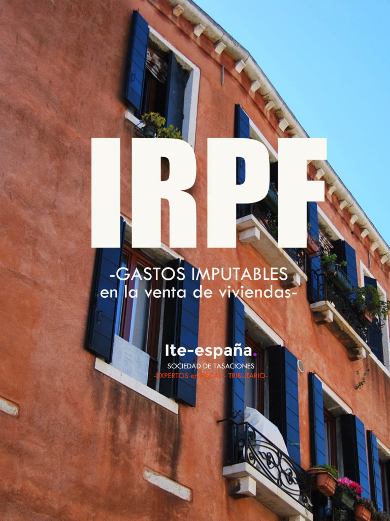 justificar el gasto IRPF